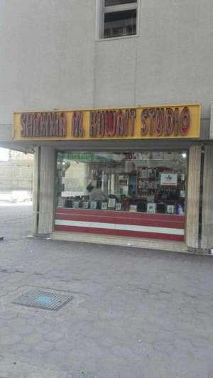 shamma-al-kuwait-photo-studio-kuwait