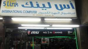 slink-international-computer-kuwait