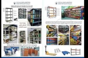 storage-shelving-solutions-kuwait
