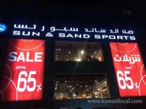 20160513090420_sun-and-sand-sports-kuwait