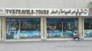 tvs-travels-and-cargo-head-office-mirqab-kuwait
