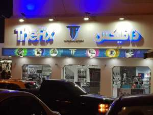 the-fix-electronic-repair-store-salmiya-kuwait