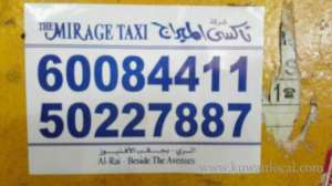 the-mirage-taxi-kuwait