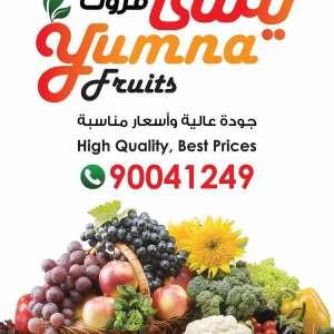 yumnafruit-kuwait