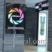aab-world-head-office-and-service-center_kuwait