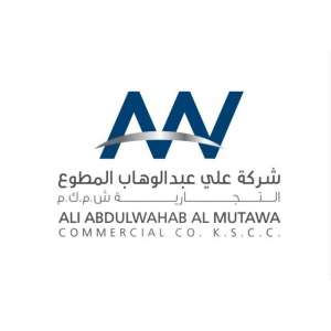 aaw-hawally-center-pharmacy-salmiya-kuwait