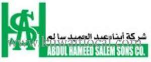 abdul-hameed-salem-sons-company-kuwait