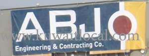 abj-engineering-contracting-company-shuaiba-kuwait