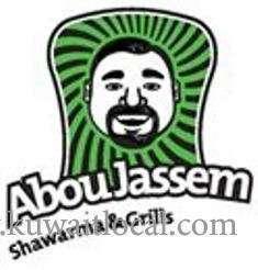 abou-jassem-shawarma-restaurant-salmiya-1-kuwait