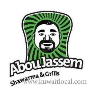 abou-jassem-shawarma-restaurant-salmiya-2-kuwait