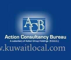 action-consultancy-bureau-company-kuwait-city-kuwait