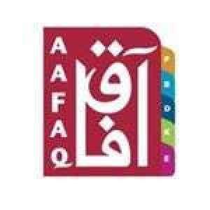 afaq-book-store-shuwaikh-kuwait