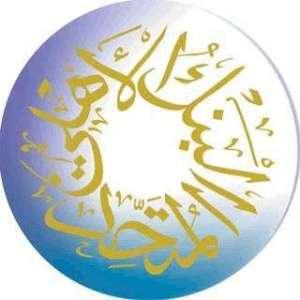 ahli-united-bank-aub--boulevard-kuwait
