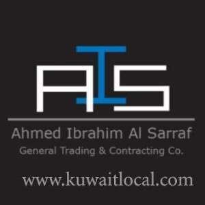 ahmed-ibrahim-al-sarraf-general-trading-contracting-company-shuwaikh-1-kuwait