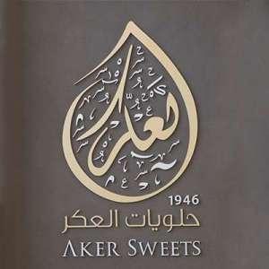 aker-sweets-kuwait