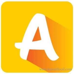 al-alyaa-advertising-company-kuwait