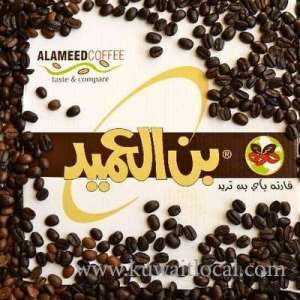 al-ameed-coffee-salmiya-kuwait