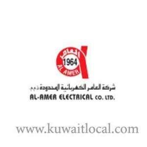 al-amer-electrical-company-ltd-kuwait