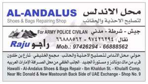 al-andalus-shoes-and-bag-repair-shop-hawally-kuwait