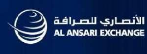 al-ansari-exchange-company-hawally-kuwait