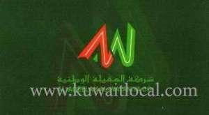 al-aqeelah-al-wataniya-general-trading-contracting-kuwait
