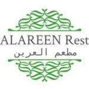 al-areen-restaurant-kuwait