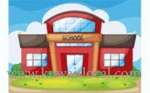 al-asmai-secondry-school-kuwait