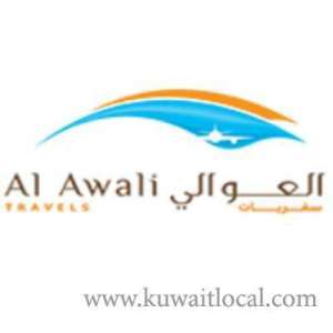 al-awali-travel-and-tourism-jabriya-kuwait