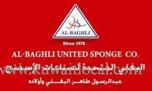 al-baghli-united-sponge-company-fahaheel-kuwait