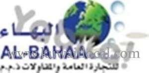 al-bahaa-g-t-c-company-kuwait