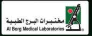 al-borg-medical-laboratories-kuwait