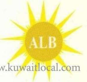 Al Buwardi Electrical Appliances Establishment in kuwait