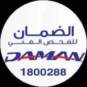 al-daman-for-cars-technical-inspection-salmiya-kuwait