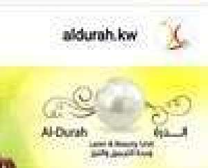 al-durah-beauty-clinic_kuwait