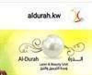 al-durah-beauty-clinic-kuwait