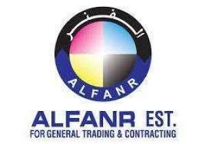 al-fanr-est--kuwait