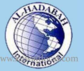 al-hadabah-international-company-kuwait