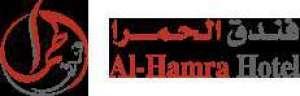 al-hamra-hotel-kuwait