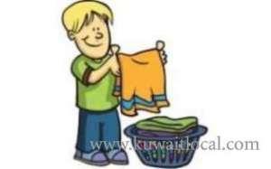 al-jabriya-laundry-kuwait