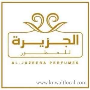 al-jazeera-perfumes-al-zahra-kuwait