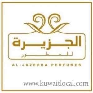 al-jazeera-perfumes-farwaniya-kuwait