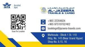 al-jazeera-travels--tours-kuwait