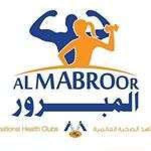 al-mabrour-international-health-fitness-institute-kuwait