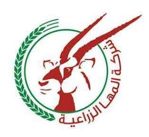 al-maha-agricultural-co-kuwait-saudi-kuwait