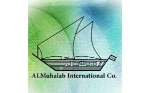 al-muhalab-international-comany-kuwait-city-kuwait