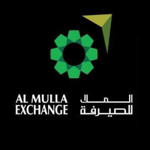 al-mulla-exchnage-salmiya-al-mughira-bin-shuba-st-kuwait