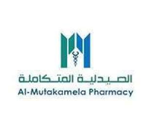 al-mutakamela-pharmacy-kuwait