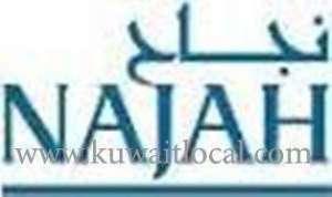 al-najah-pharmacy-kuwait-city-kuwait