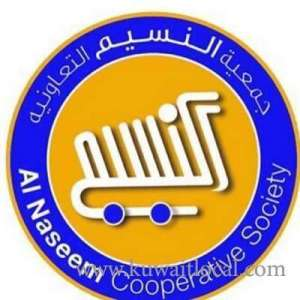 al-naseem-co-operative-society-taima-kuwait