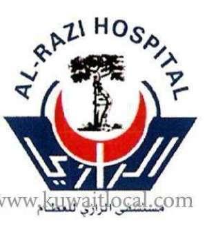 al-razi-orthopaedic-hospital-kuwait-city-kuwait